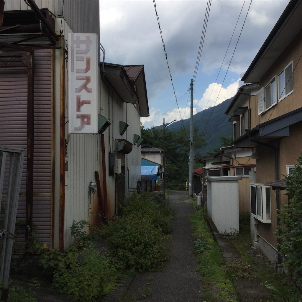 f:id:tsumetaimizuburo:20170910221413j:image