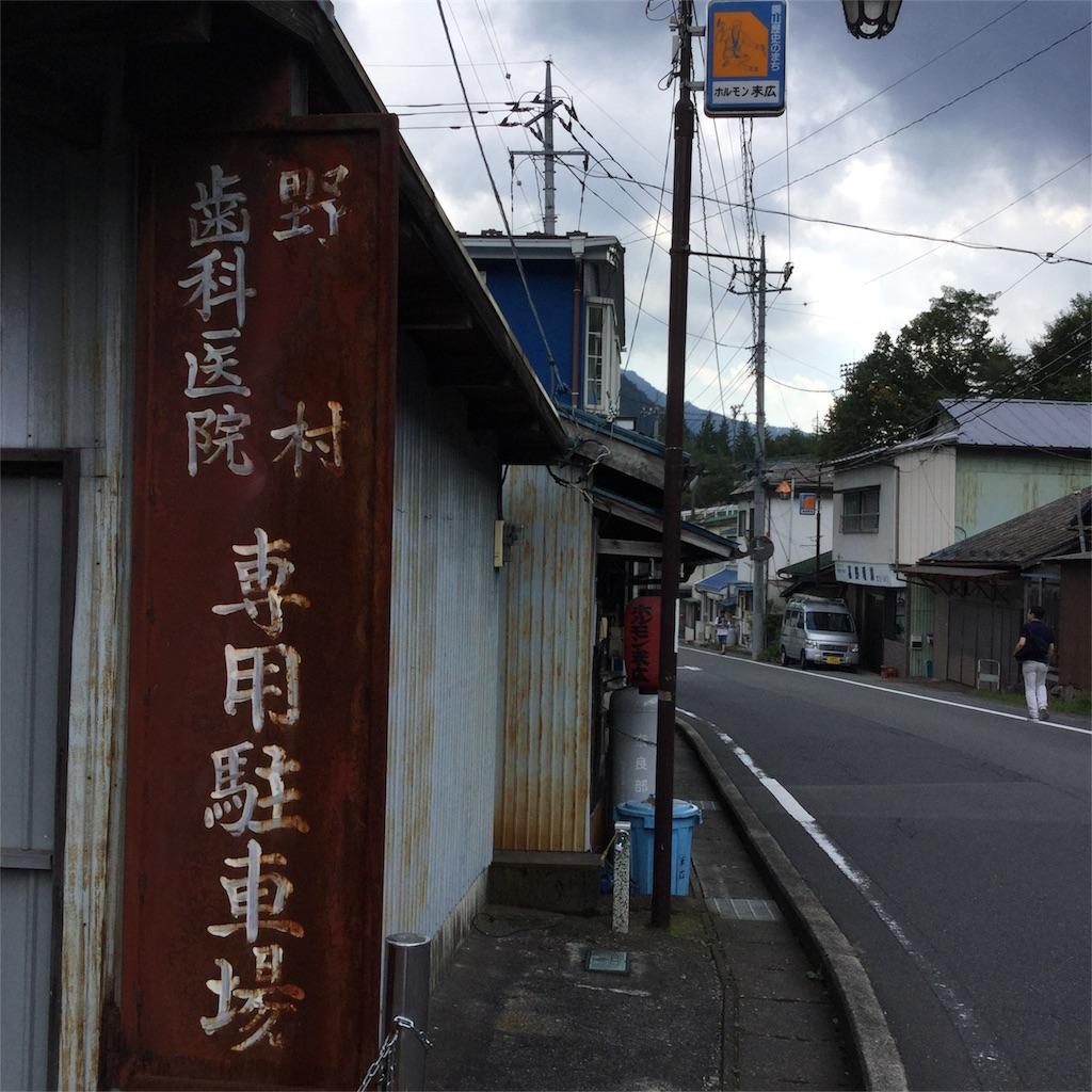 f:id:tsumetaimizuburo:20170912210859j:image