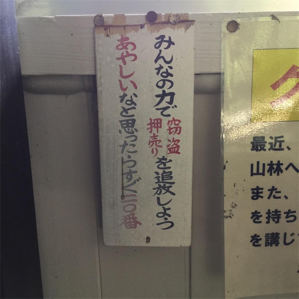 f:id:tsumetaimizuburo:20170912213004j:image