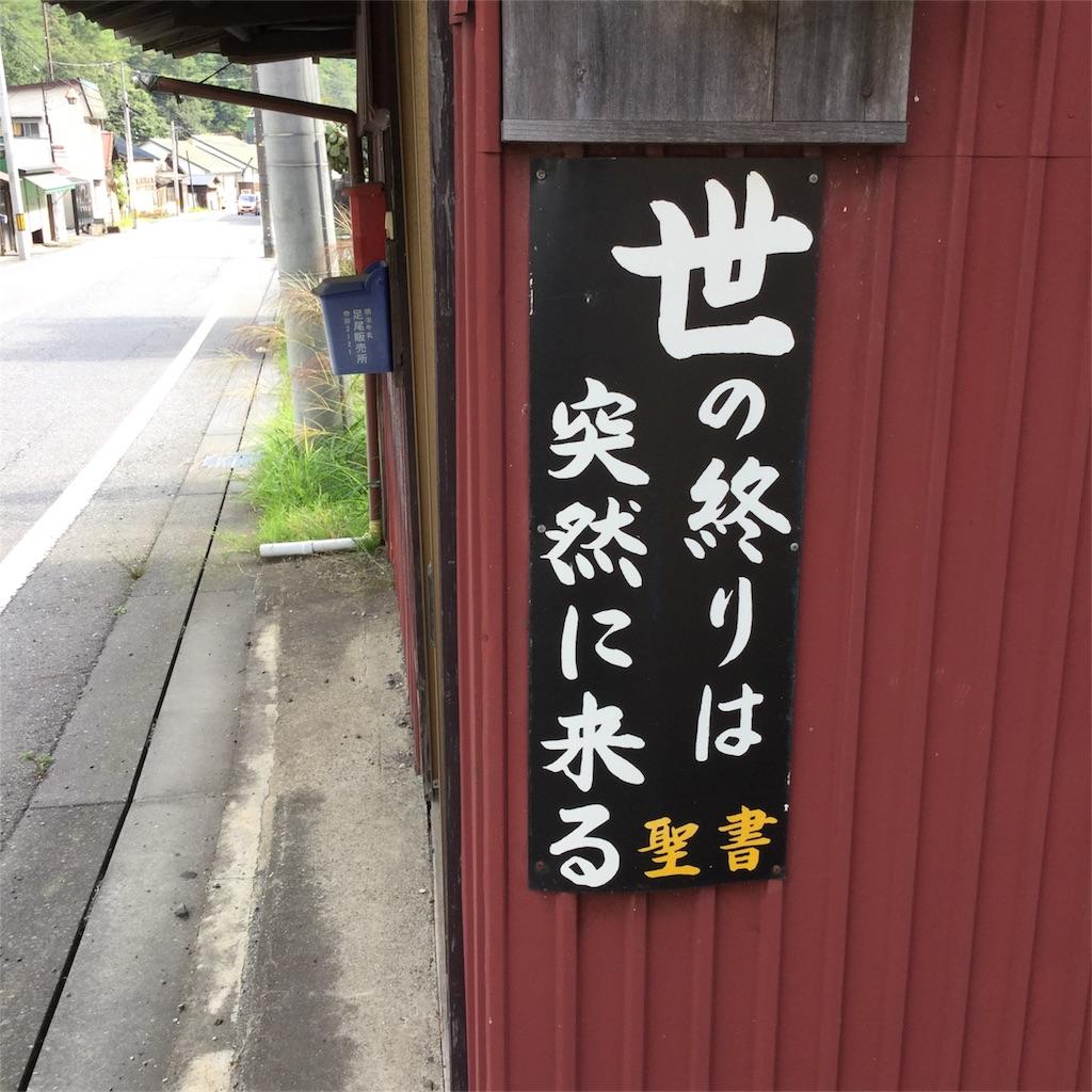 f:id:tsumetaimizuburo:20170912213916j:image