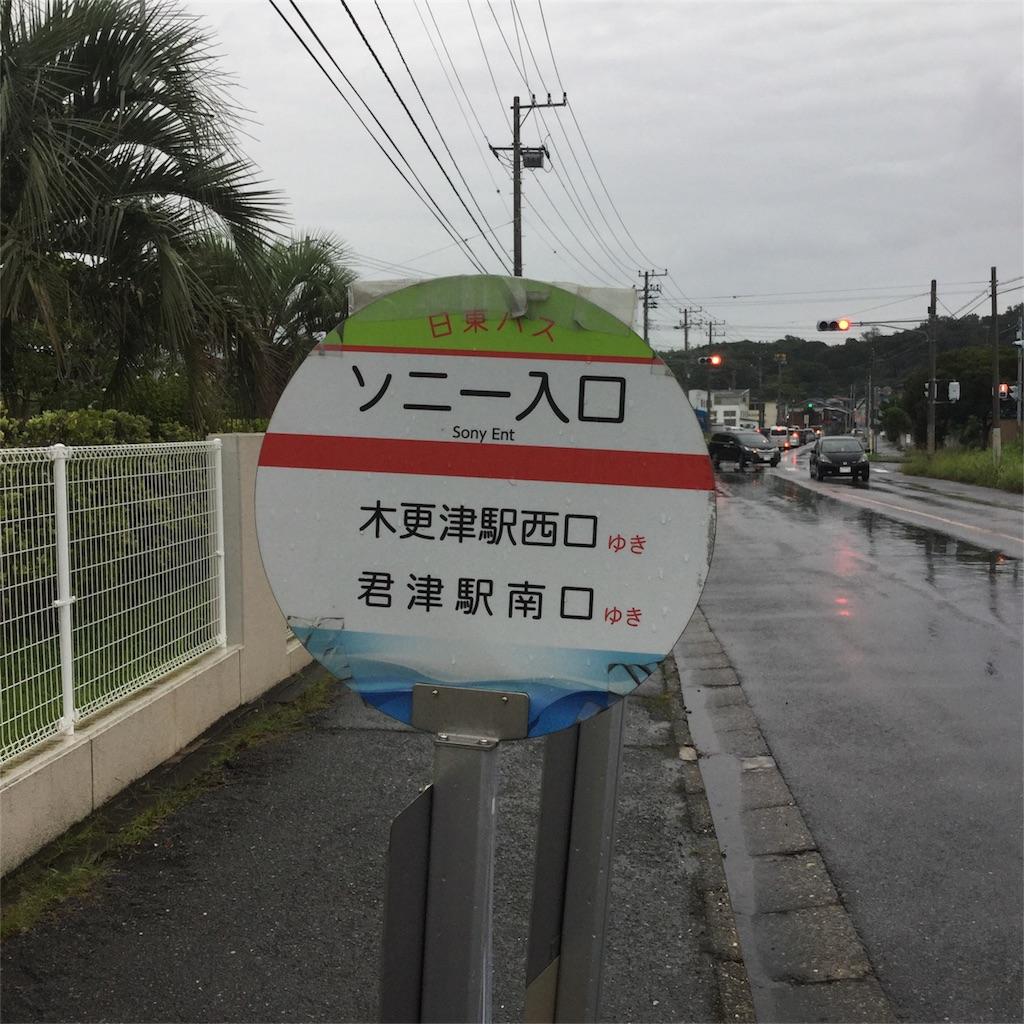 f:id:tsumetaimizuburo:20170918100029j:image
