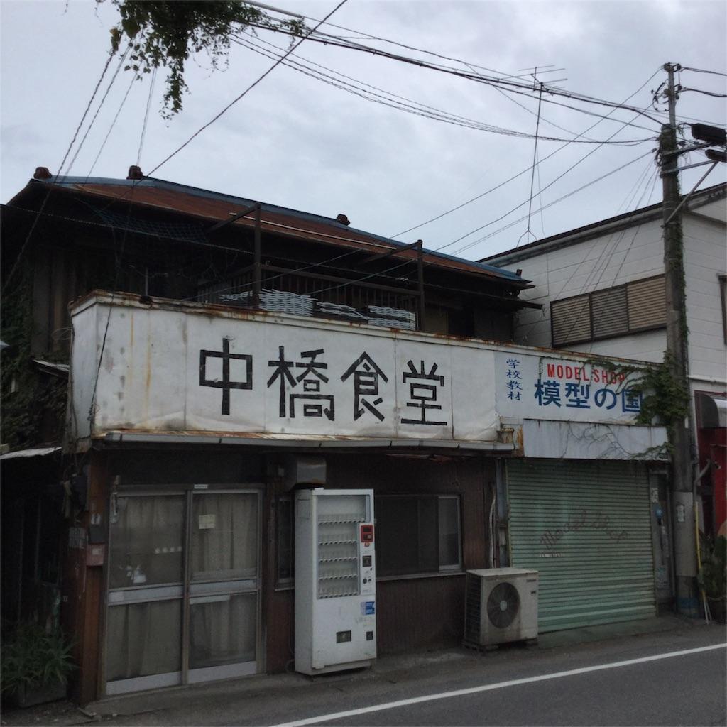 f:id:tsumetaimizuburo:20170918100506j:image