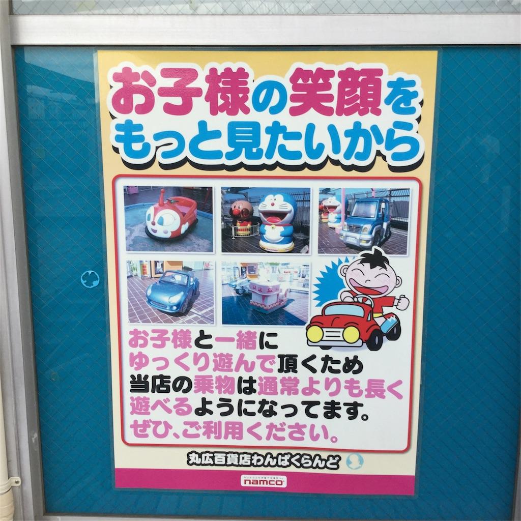 f:id:tsumetaimizuburo:20170924130523j:image