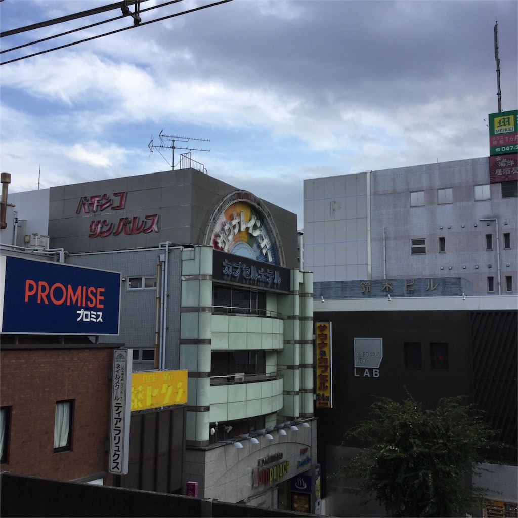 f:id:tsumetaimizuburo:20171002112942j:image