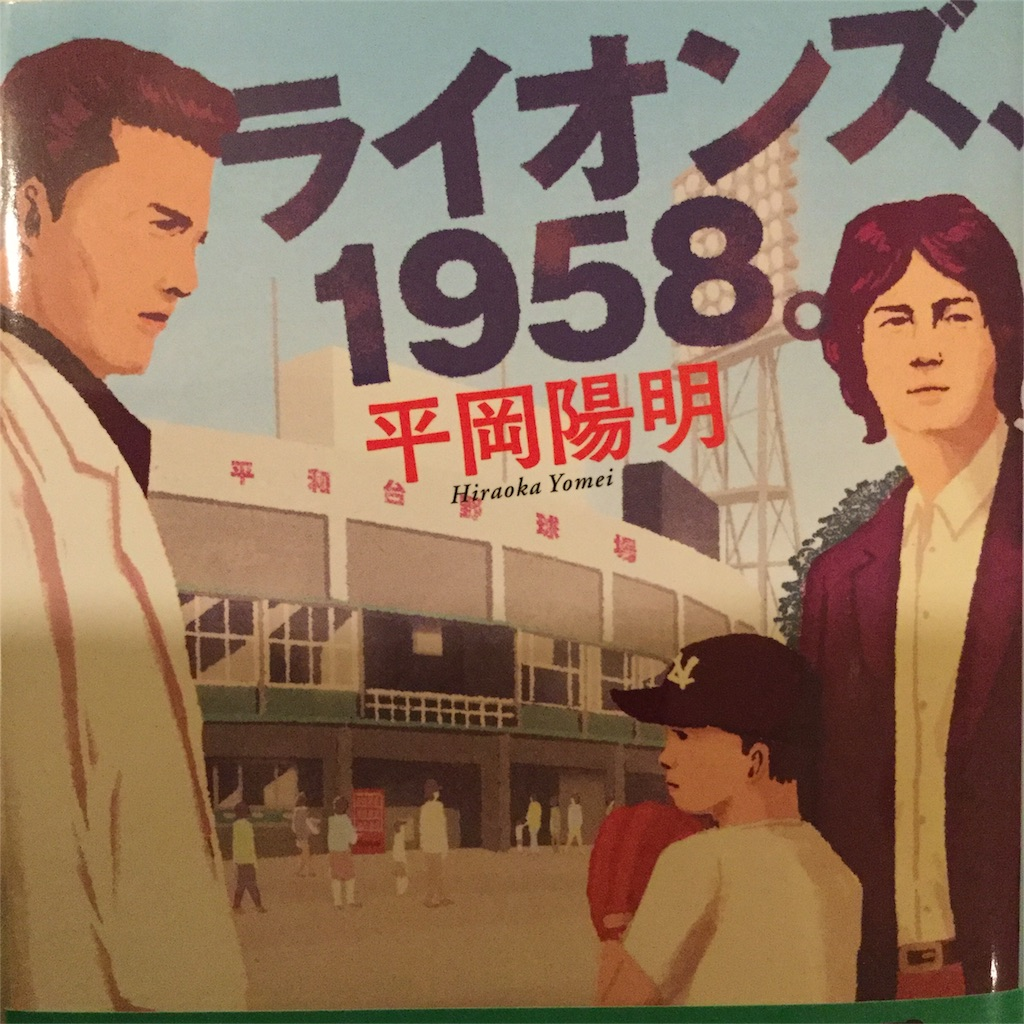f:id:tsumetaimizuburo:20171004215555j:image