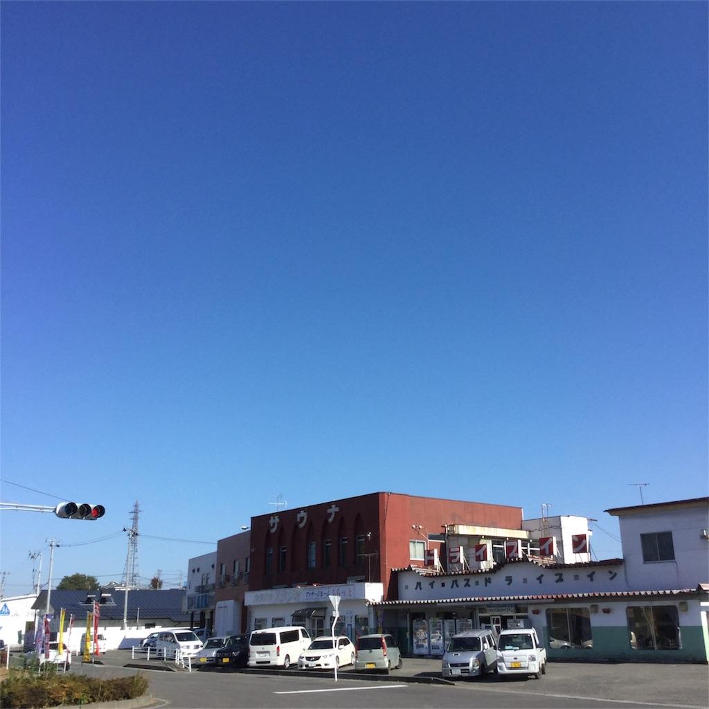 f:id:tsumetaimizuburo:20171105212616j:image