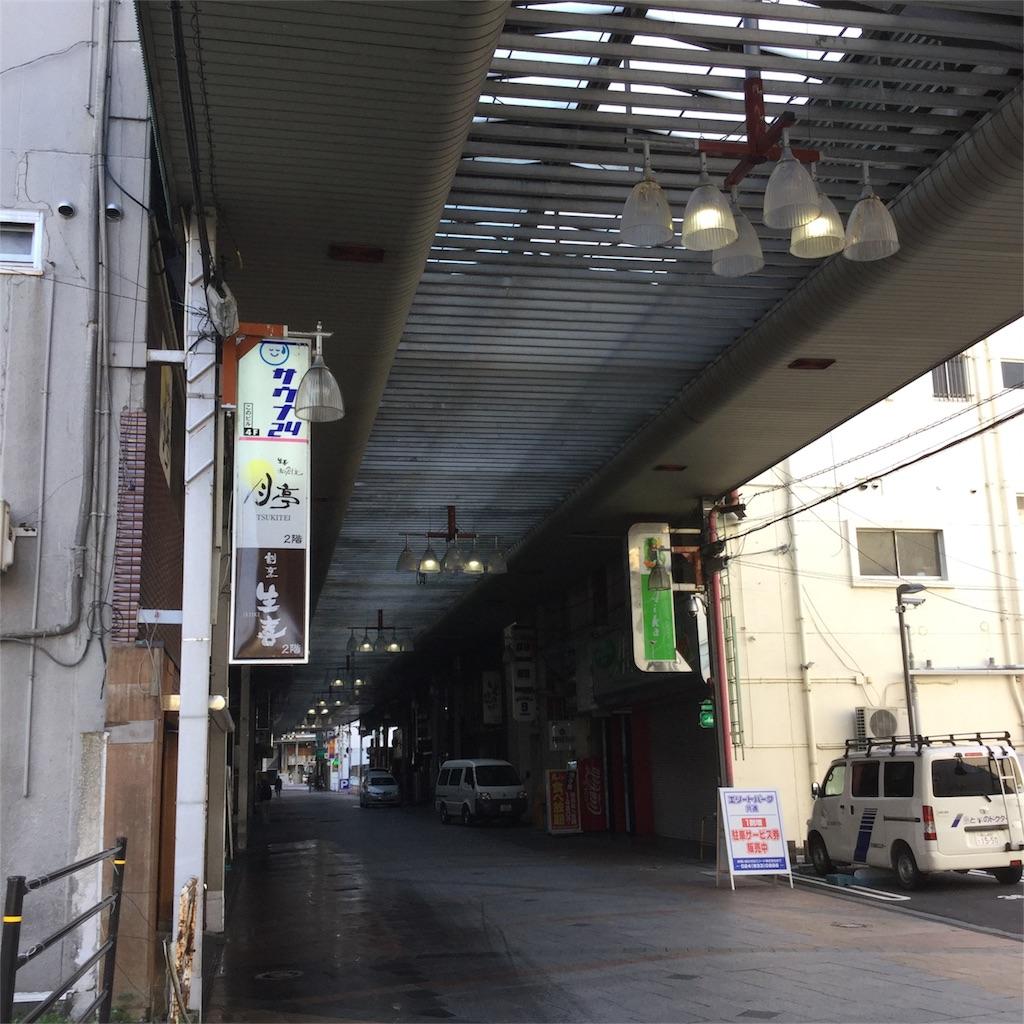 f:id:tsumetaimizuburo:20171108212559j:image