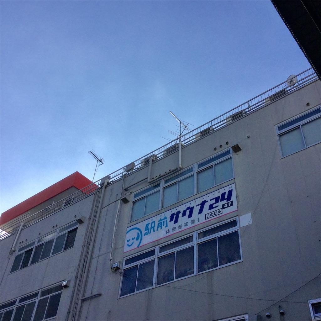 f:id:tsumetaimizuburo:20171108214500j:image