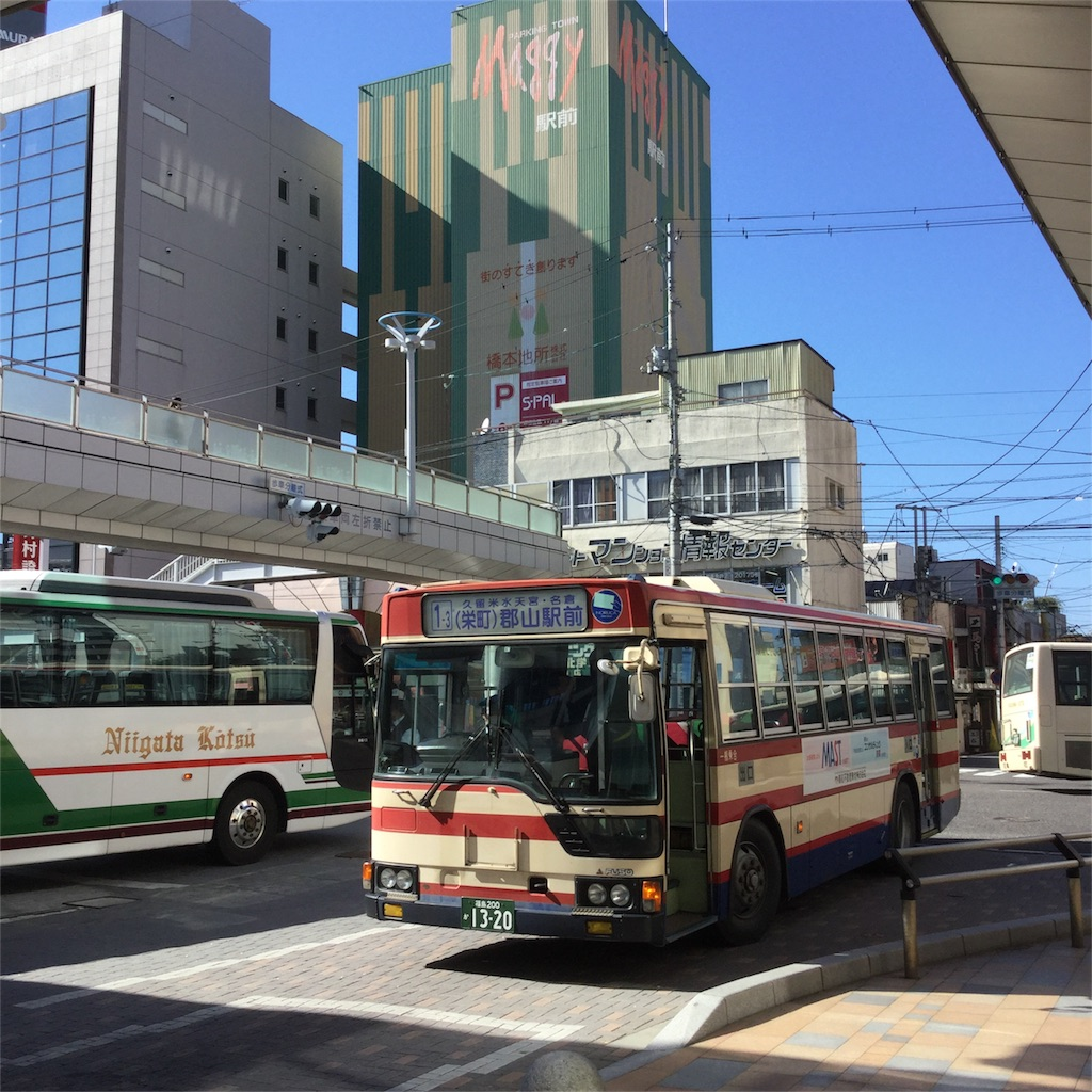 f:id:tsumetaimizuburo:20171108215308j:image