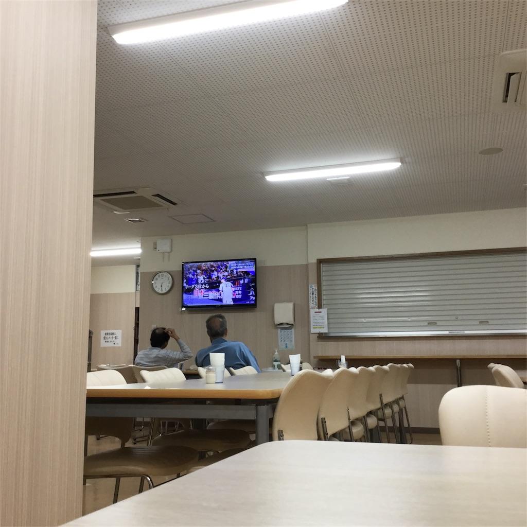 f:id:tsumetaimizuburo:20171113215350j:image