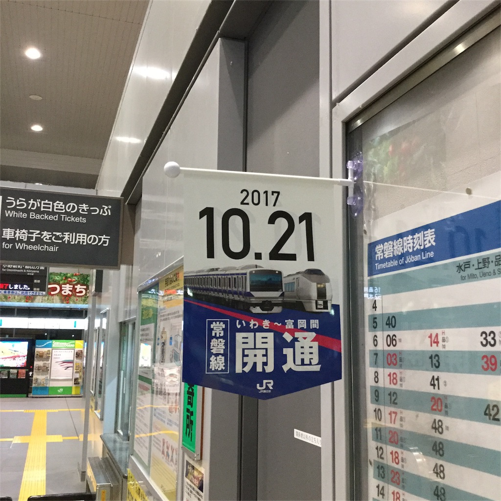 f:id:tsumetaimizuburo:20171113222001j:image