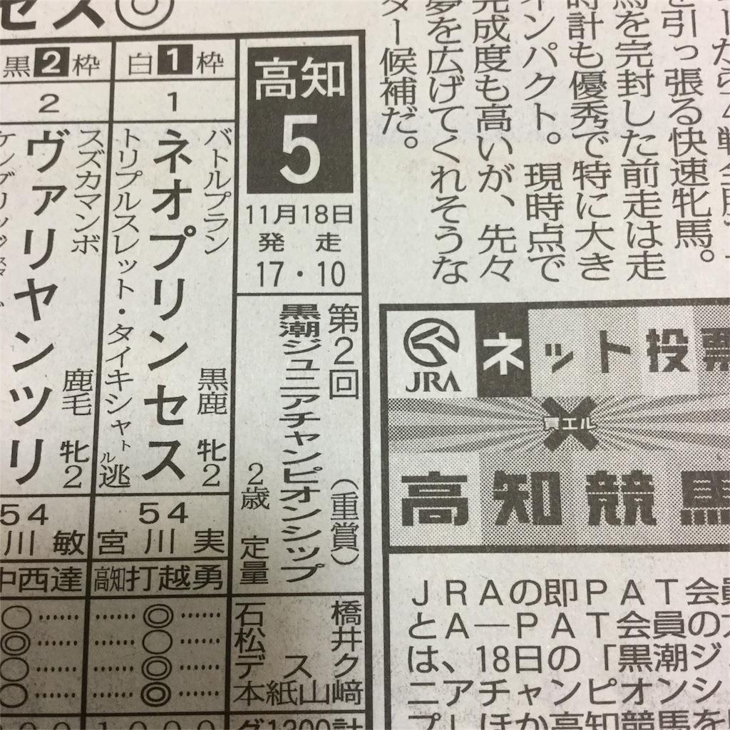 f:id:tsumetaimizuburo:20171117231226j:image