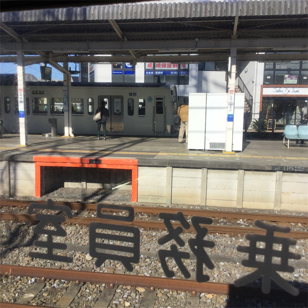 f:id:tsumetaimizuburo:20171128002429j:image