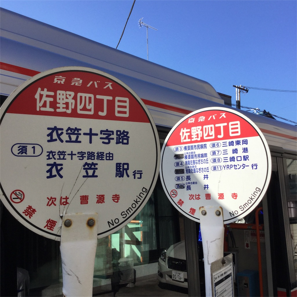 f:id:tsumetaimizuburo:20171130214238j:image