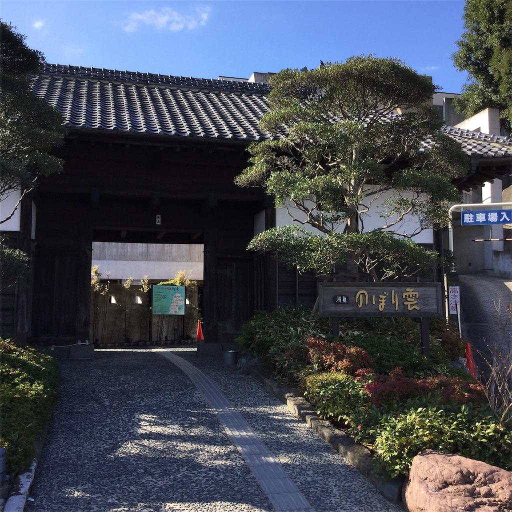 f:id:tsumetaimizuburo:20171130214600j:image