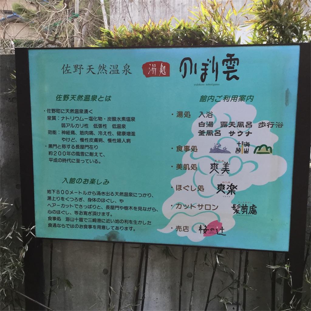 f:id:tsumetaimizuburo:20171130214922j:image