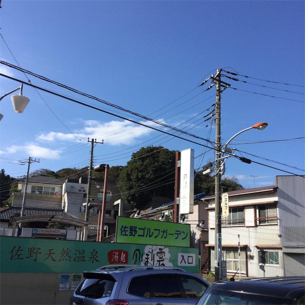 f:id:tsumetaimizuburo:20171130215920j:image