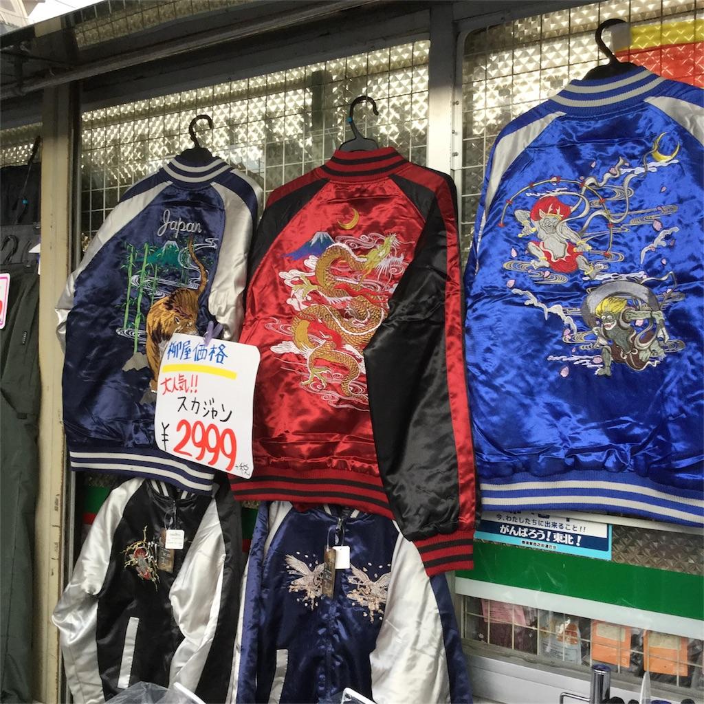 f:id:tsumetaimizuburo:20171130220214j:image