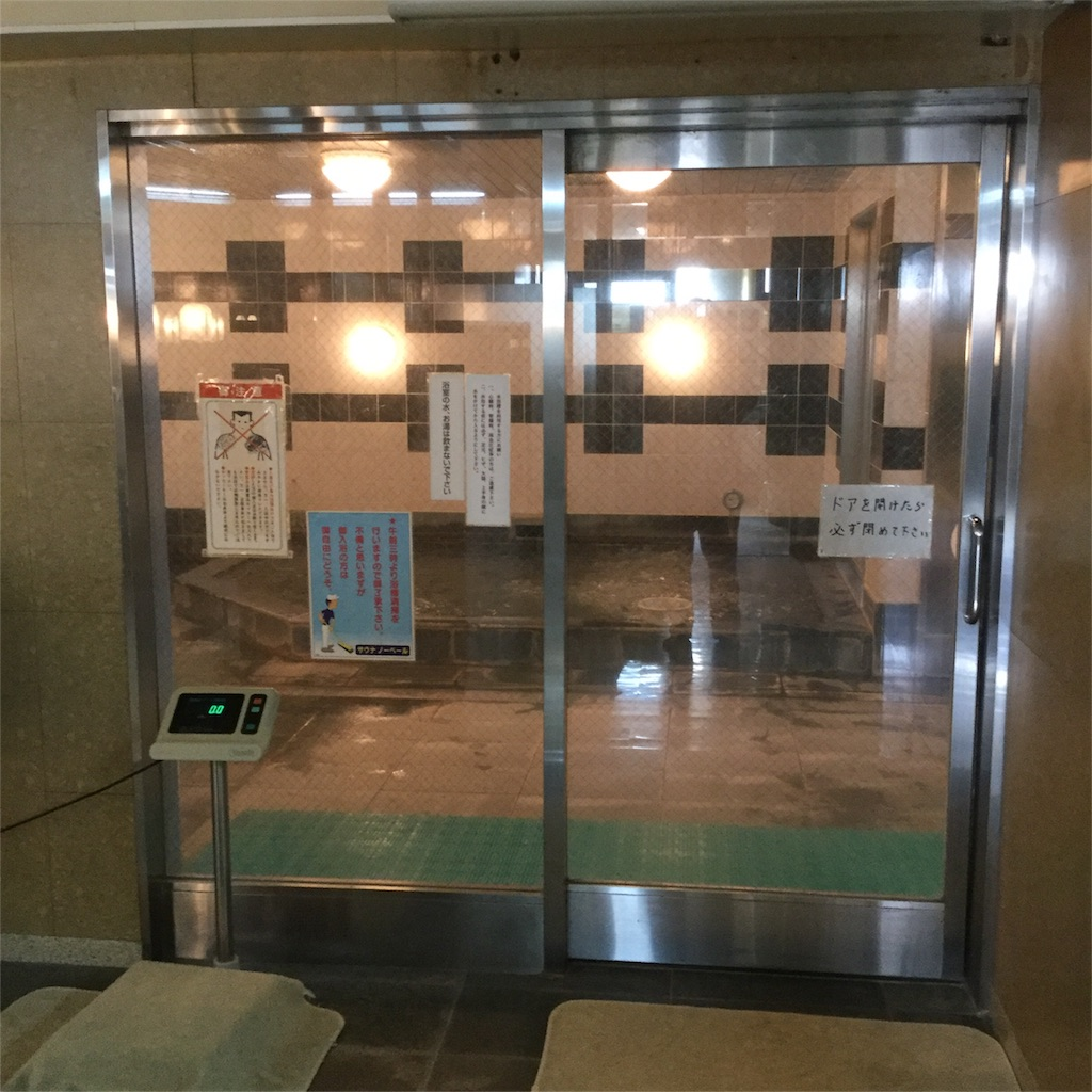 f:id:tsumetaimizuburo:20171210212727j:image