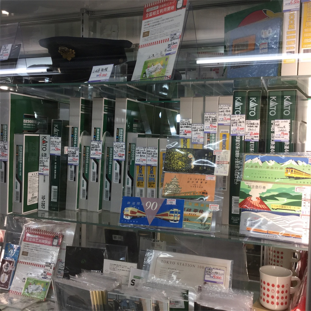 f:id:tsumetaimizuburo:20171210215020j:image
