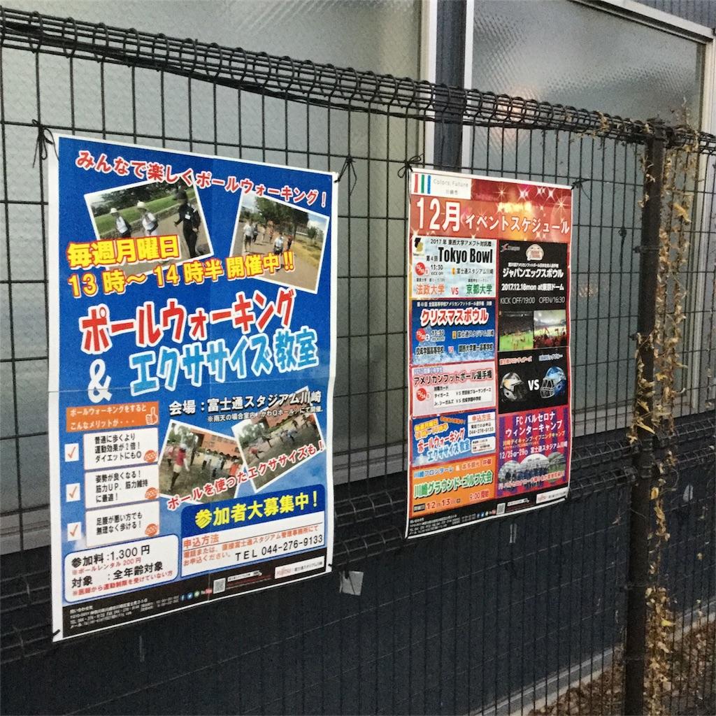 f:id:tsumetaimizuburo:20171215232513j:image