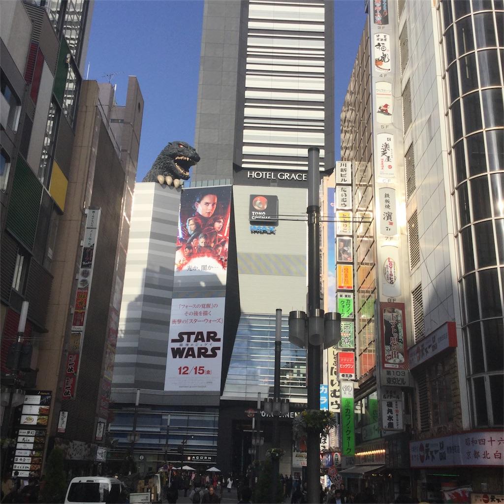 f:id:tsumetaimizuburo:20171217211714j:image