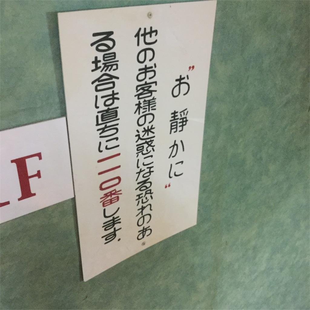 f:id:tsumetaimizuburo:20171217215139j:image