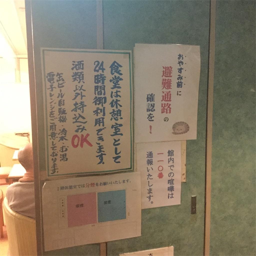 f:id:tsumetaimizuburo:20171217220022j:image