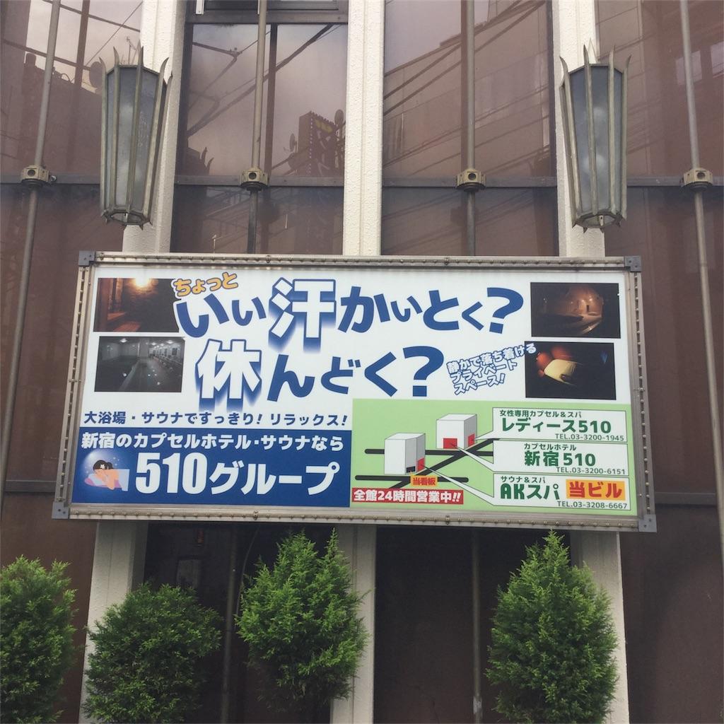 f:id:tsumetaimizuburo:20171217220258j:image