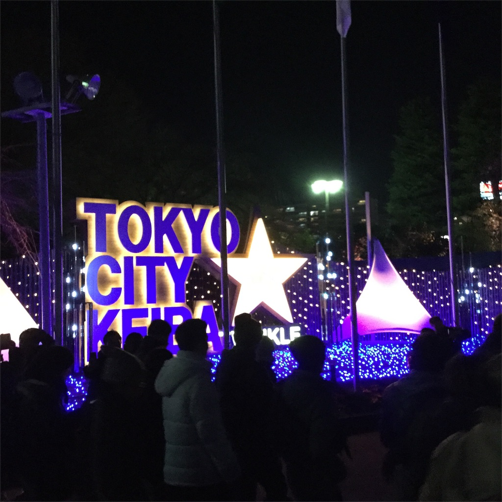 f:id:tsumetaimizuburo:20171230004812j:image