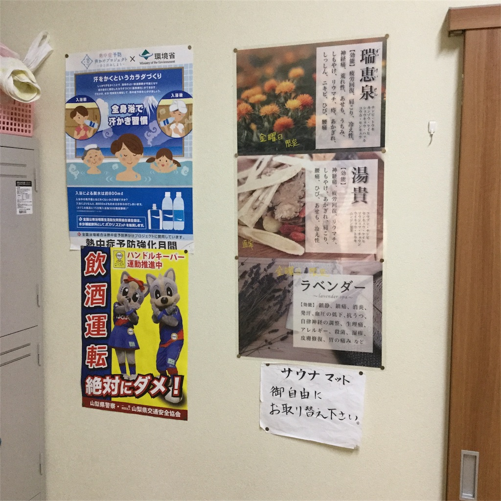 f:id:tsumetaimizuburo:20180104183122j:image