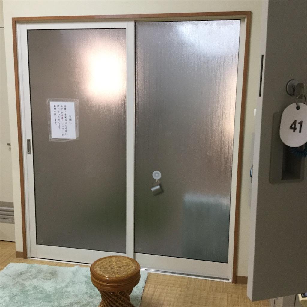 f:id:tsumetaimizuburo:20180104183321j:image