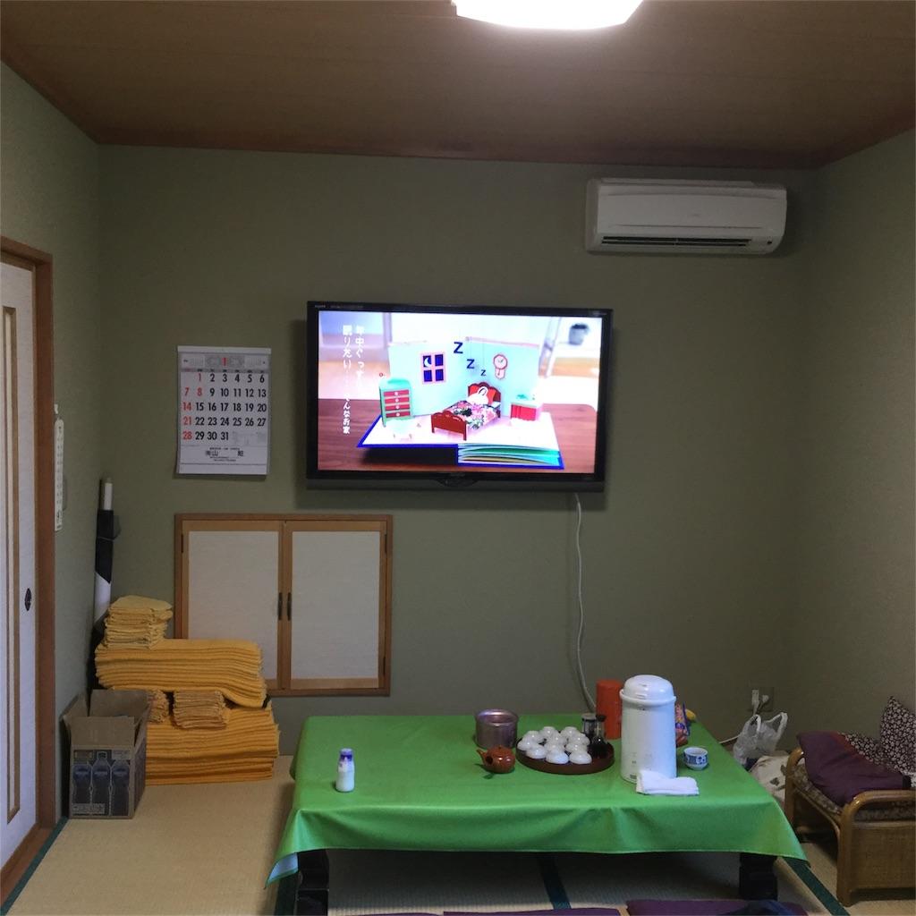 f:id:tsumetaimizuburo:20180104185923j:image