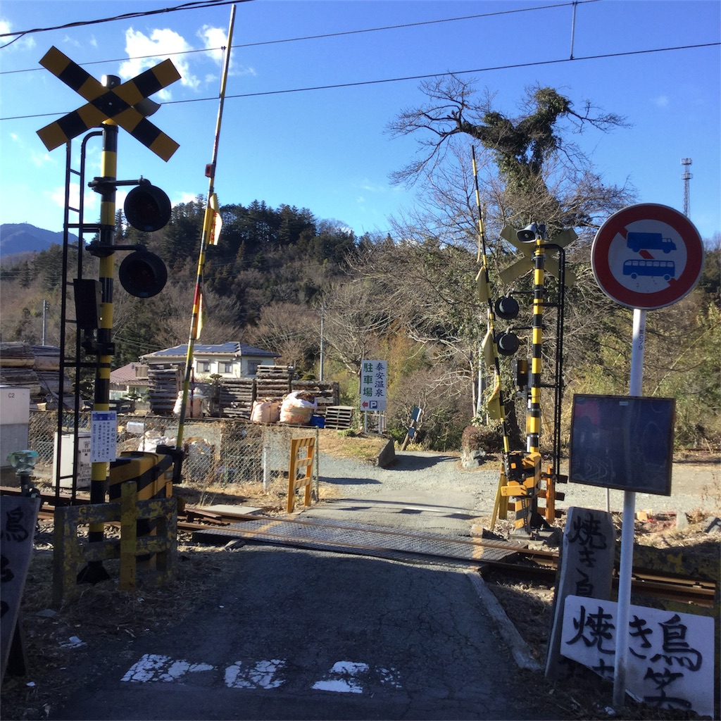 f:id:tsumetaimizuburo:20180104190125j:image