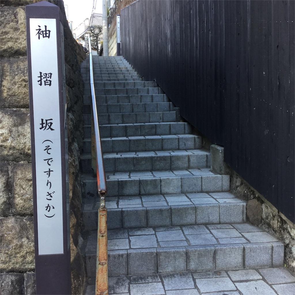 f:id:tsumetaimizuburo:20180108223430j:image