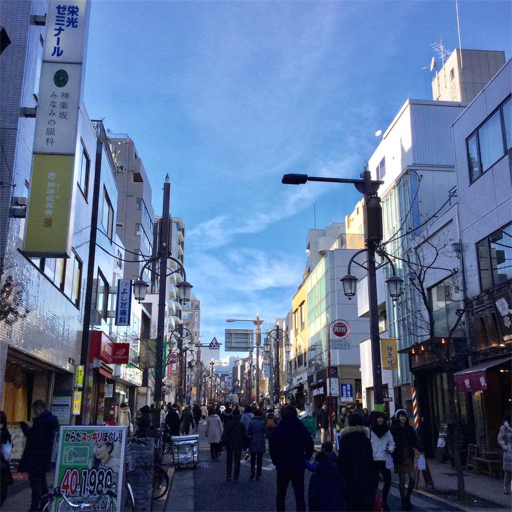 f:id:tsumetaimizuburo:20180108223537j:image