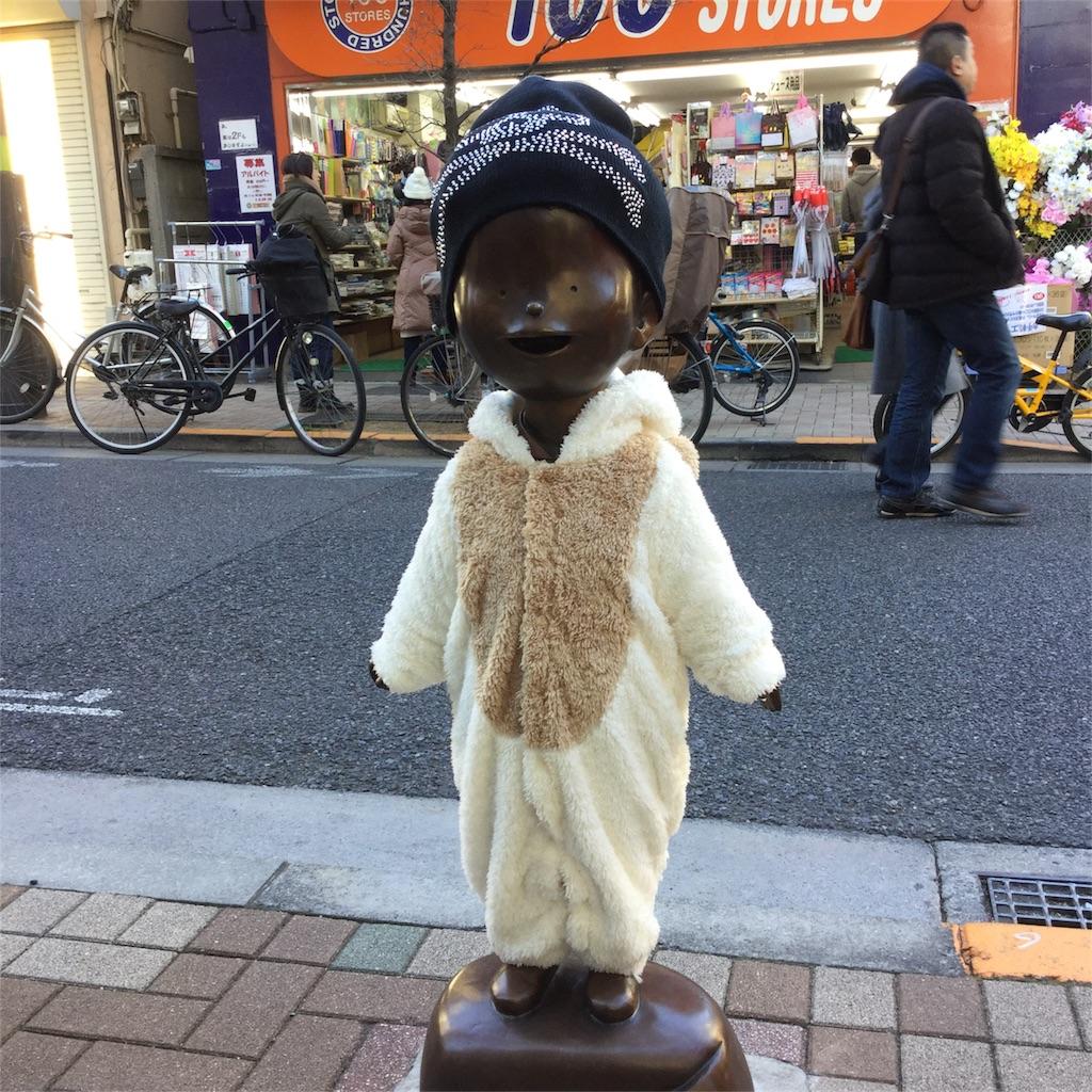 f:id:tsumetaimizuburo:20180108223921j:image