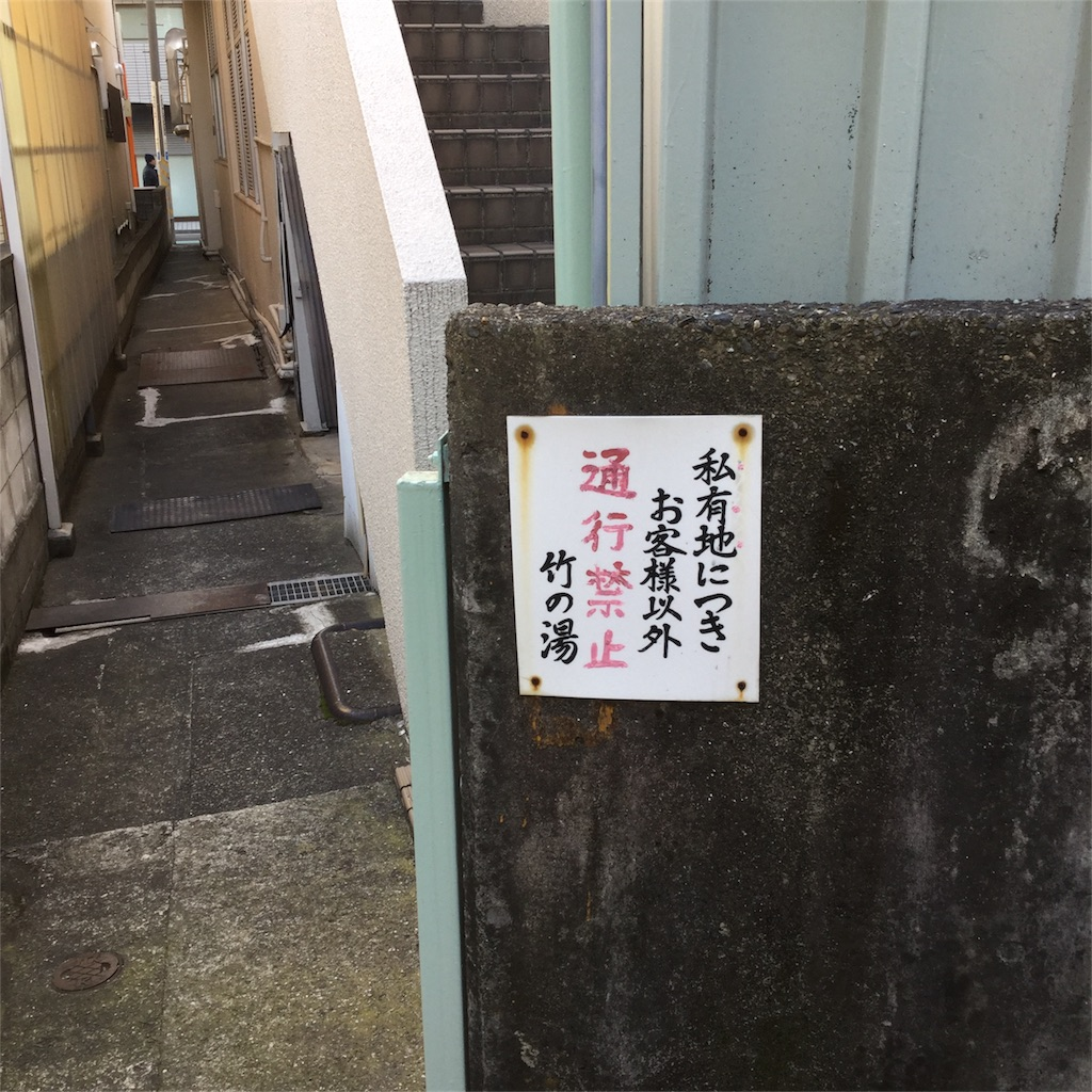 f:id:tsumetaimizuburo:20180108224403j:image