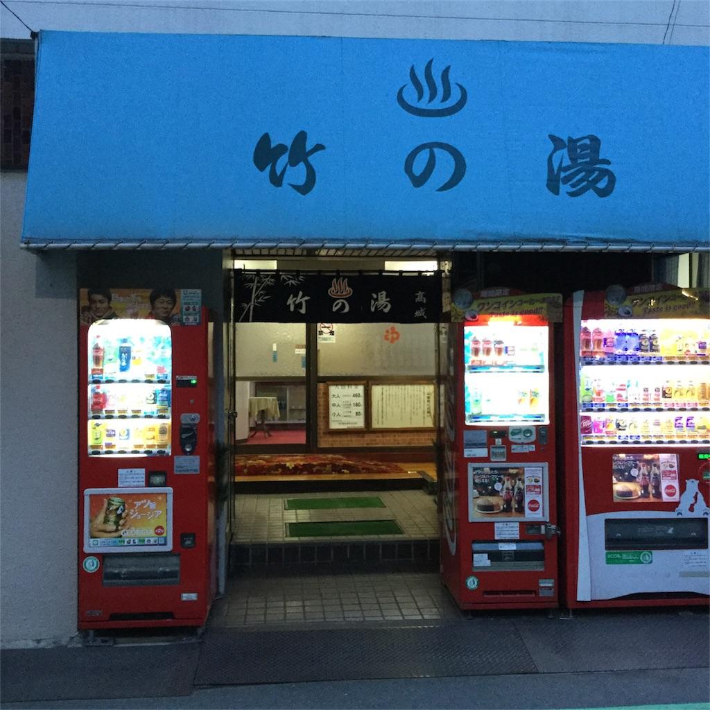 f:id:tsumetaimizuburo:20180108224657j:image