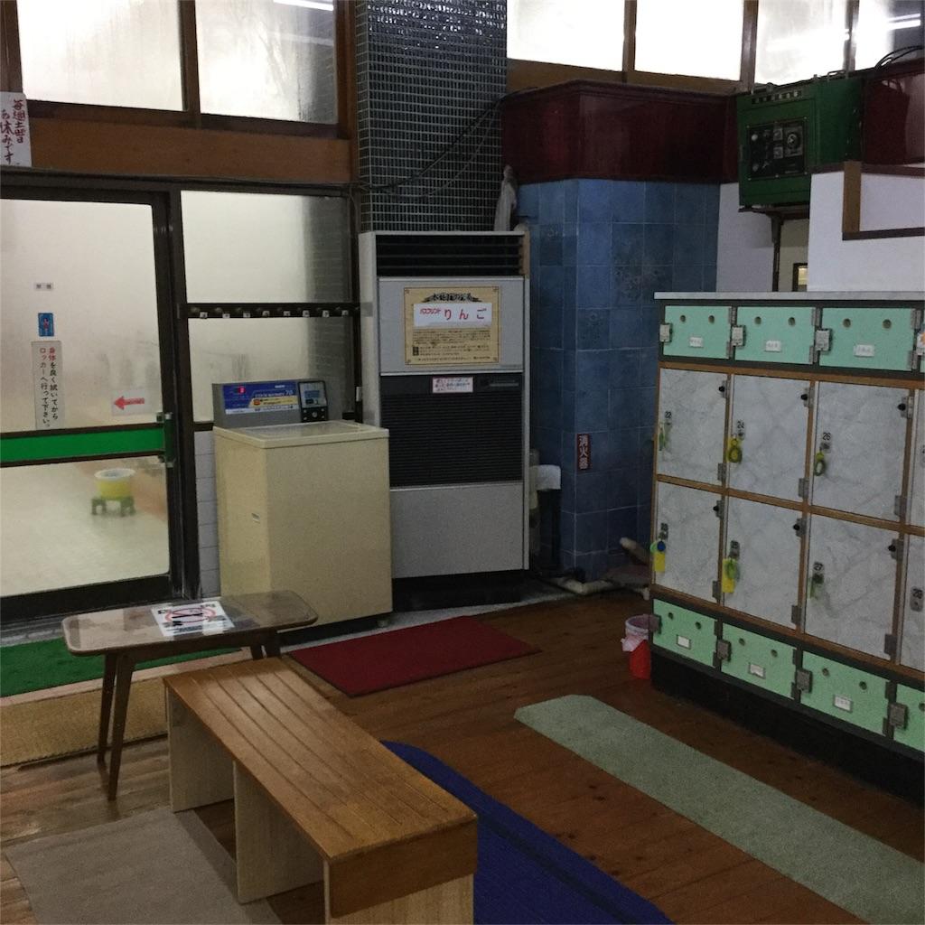 f:id:tsumetaimizuburo:20180108225607j:image