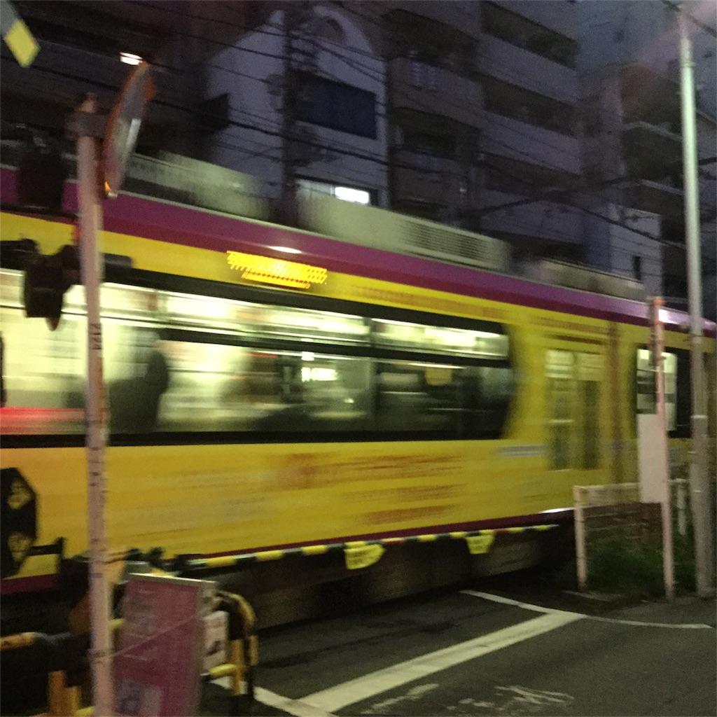 f:id:tsumetaimizuburo:20180109223928j:image