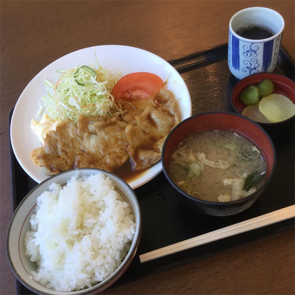 f:id:tsumetaimizuburo:20180112230723j:image