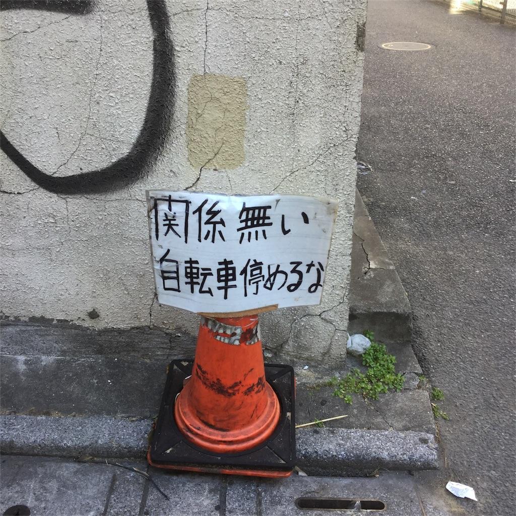 f:id:tsumetaimizuburo:20180115235433j:image