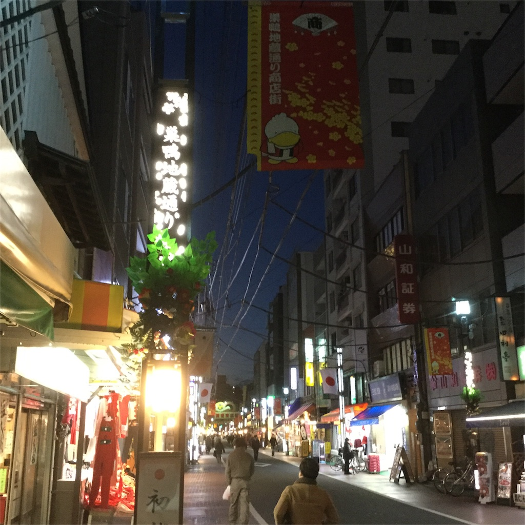 f:id:tsumetaimizuburo:20180118232408j:image