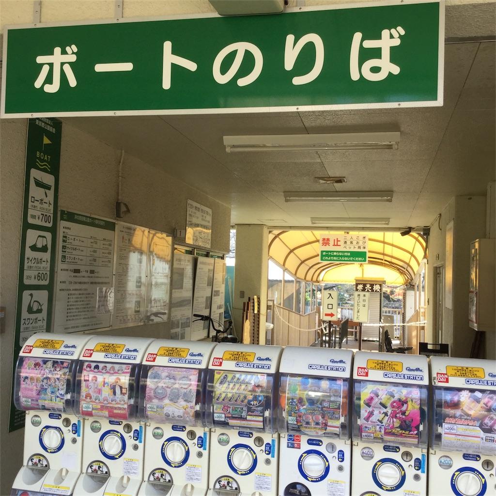 f:id:tsumetaimizuburo:20180121222051j:image