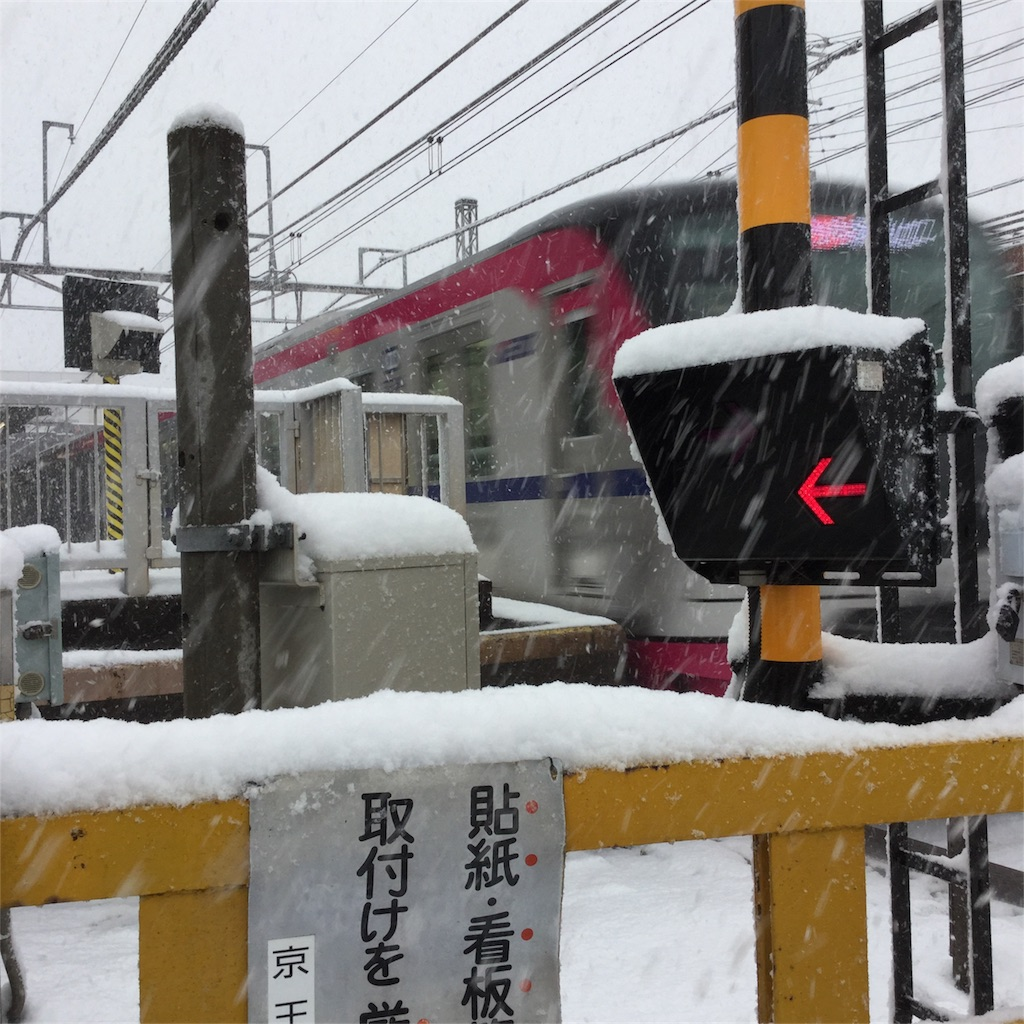 f:id:tsumetaimizuburo:20180122230118j:image