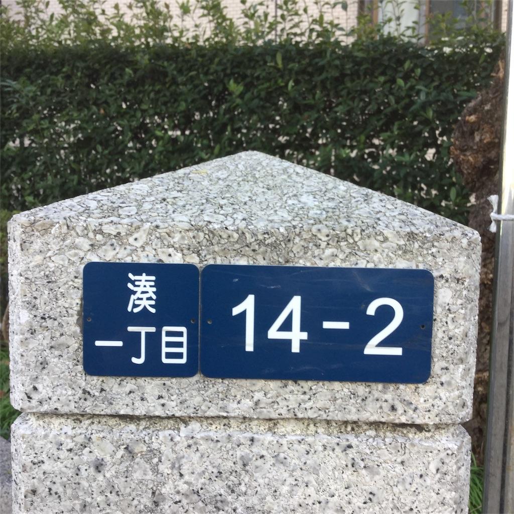 f:id:tsumetaimizuburo:20180124230319j:image