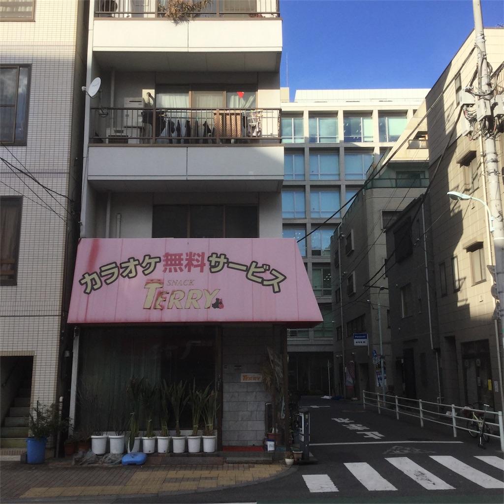 f:id:tsumetaimizuburo:20180124231538j:image