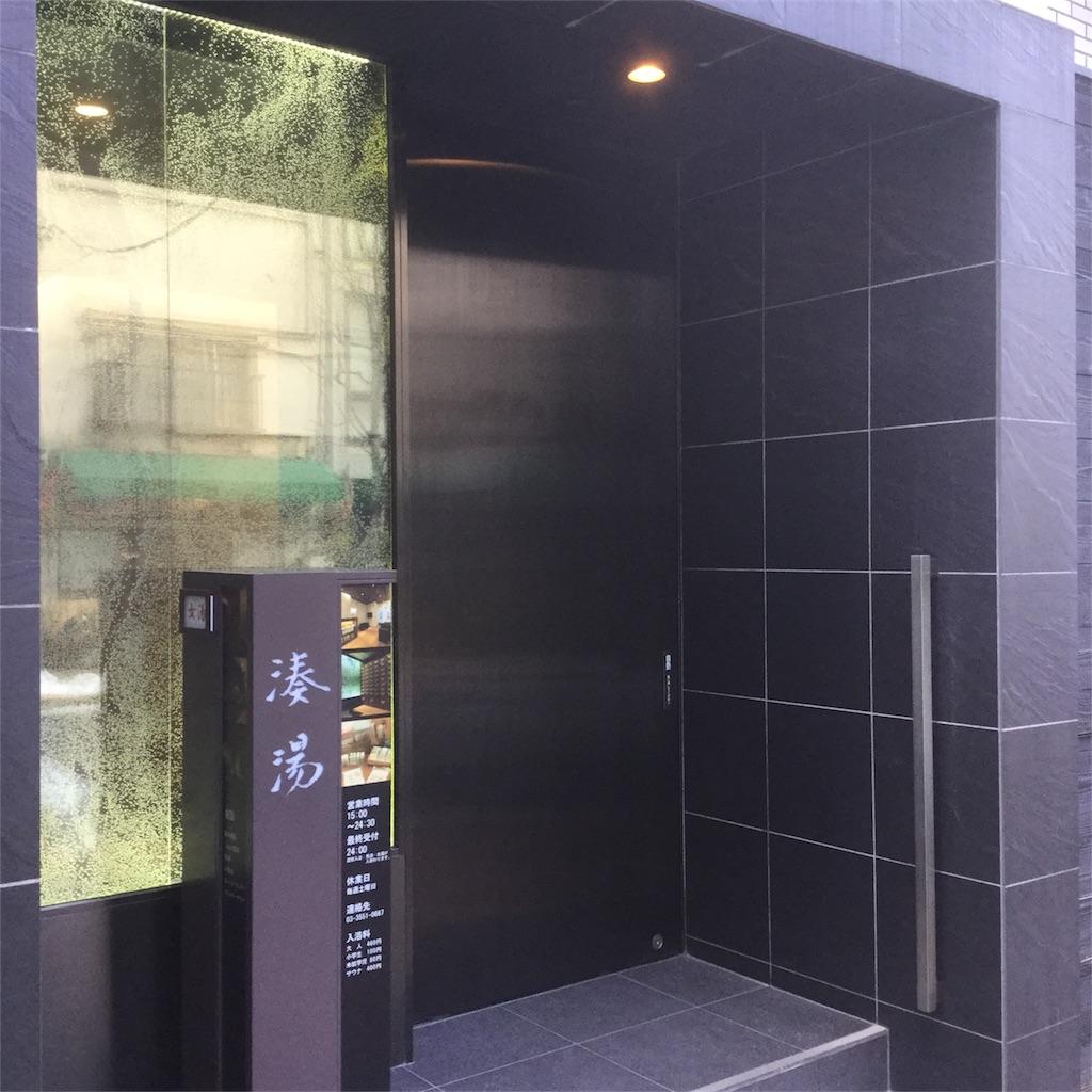 f:id:tsumetaimizuburo:20180124232433j:image