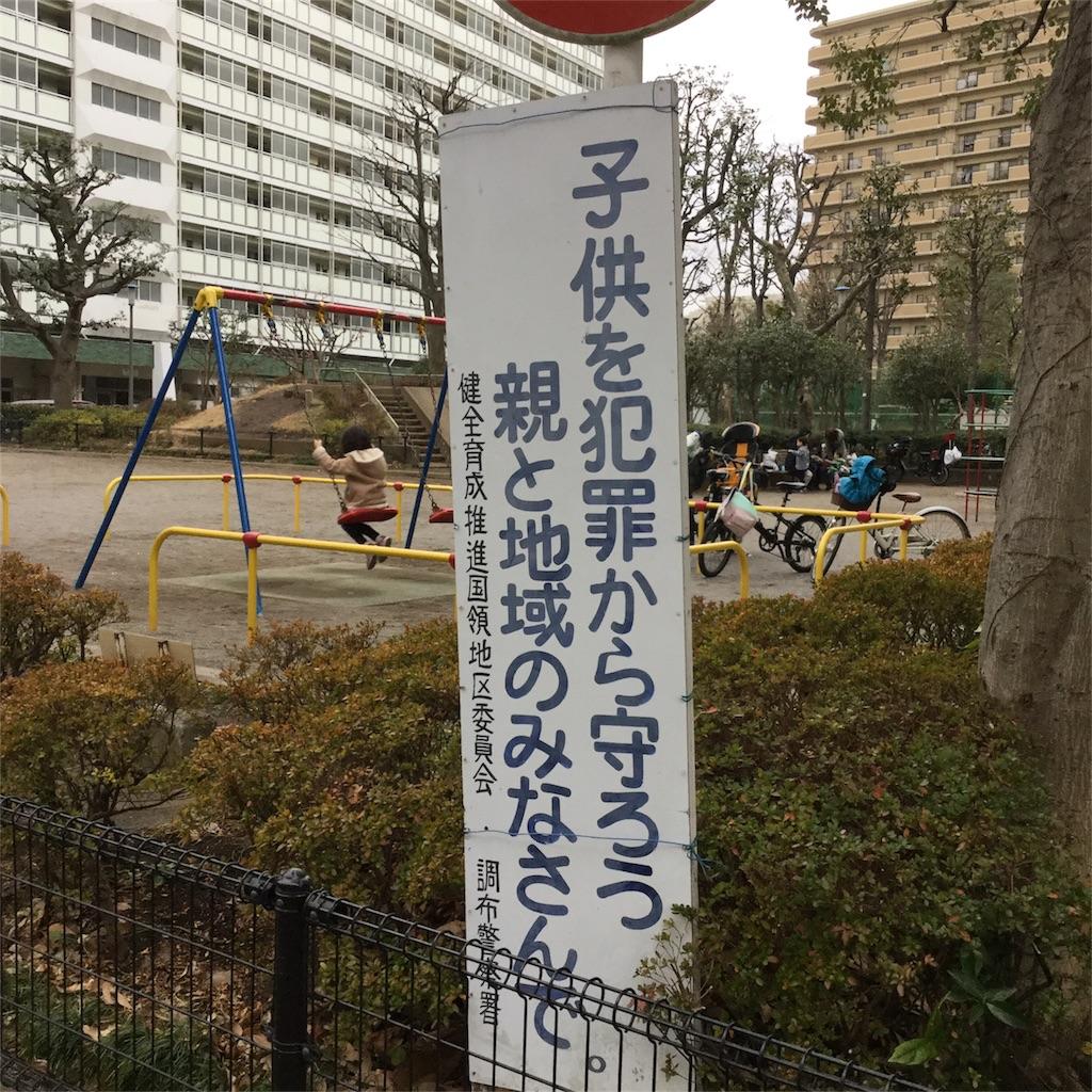 f:id:tsumetaimizuburo:20180210235820j:image